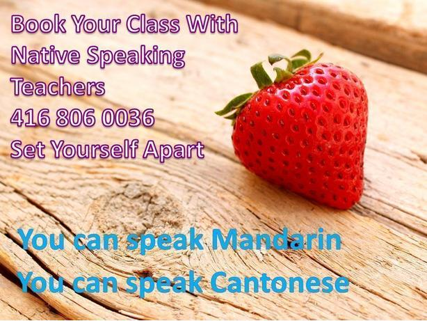 Cantonese Jyutping Class Mandarin Pin Yin Chinese North York Toronto GTA