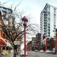 Chinatown 2 Bed 2 Lvl Furnished Penthouse w/ Views @ 188 KEEFER (PH6)