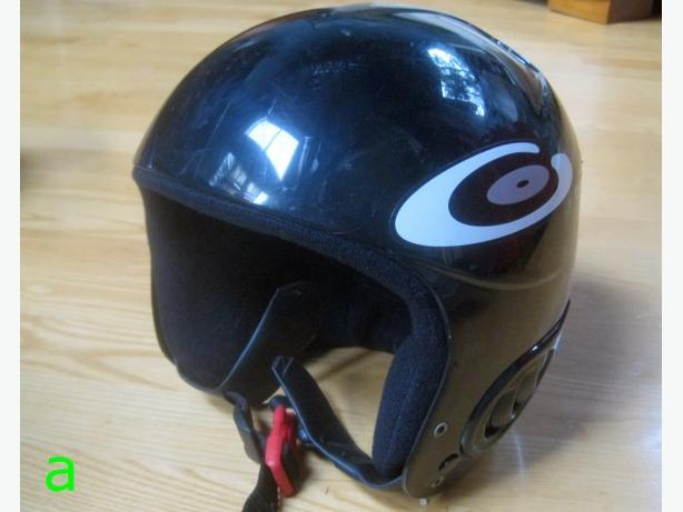 Ski Helmets ~ Small Youth Size 56cm