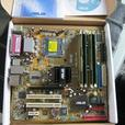 ASUS Motherboard with 5 Gigs of Ram