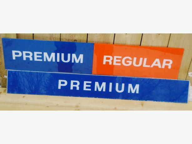 VINTAGE 1967's B/A-GULF TRANSITION PLASTIC GAS PUMP INSERT SIGNS