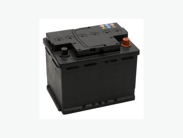 Good used auto & marine batteries