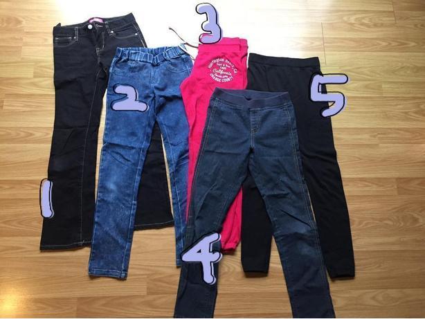 Bundle of Jeans/Sweatpants (All 5 items)
