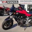 2015 Yamaha FZ-07 Motorcycle * REDUCED PRICE - LAST ONE!! *