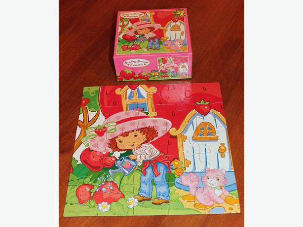 Strawberry Shortcake Jigsaw Puzzle