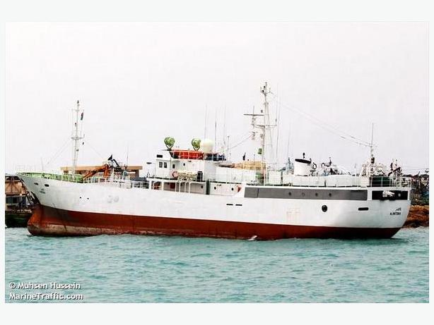 Cargo Ship - Tuna Fishing Boat - Nigata Powered - Shada