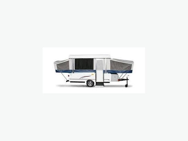 WANTED: Tent Trailer