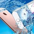 -High-End Broken Cell Phones