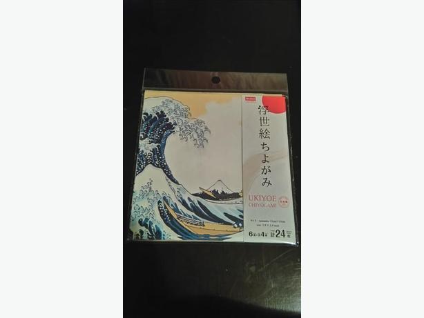 BrandNew24SheetsOf Origami Paper BeautifulVariousSeasonOfMt.Fuji PaintingDesign