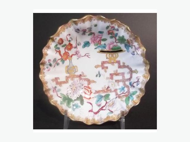Antique Minton Chinese Tree No 2067 Fluted Dish