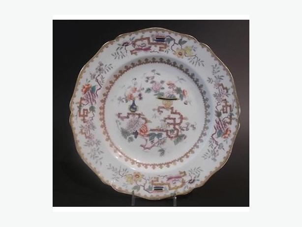 Antique Minton Chinese Tree No 1959 10″ Charger Plate