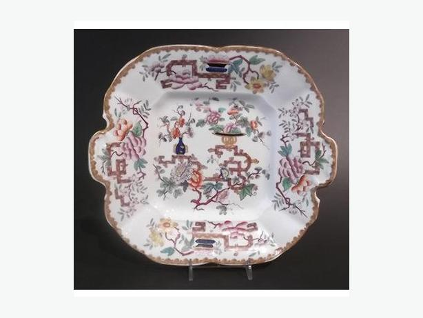 Antique Minton Chinese Tree No 2067 Square Platter