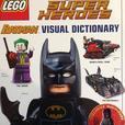 BRAND NEW LEGO BOOKS - Star Wars, DC Comics, Ninjago, etc.