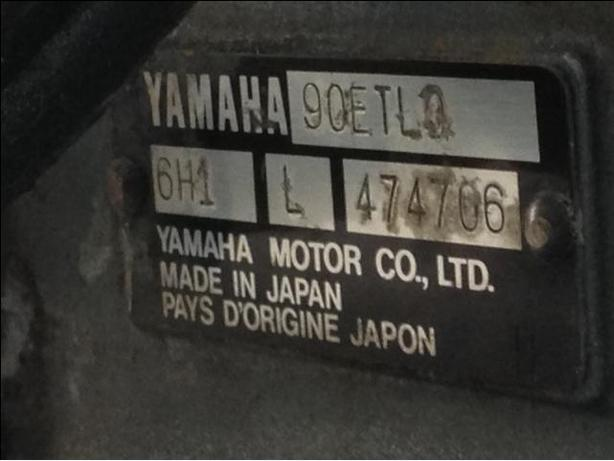 WANTED: TRIM MOTOR FOR 90 HP YAMAHA OUTBOARD MOTOR