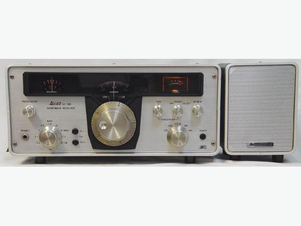 WANTED:  Shortwave Receiver