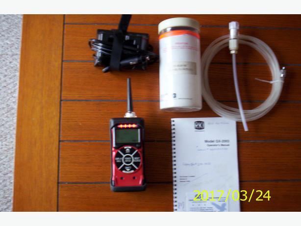 RKI Instruments GX-2003 Gas Detector