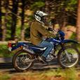 2017 Yamaha XT250 Dual Sport * BRAND NEW *