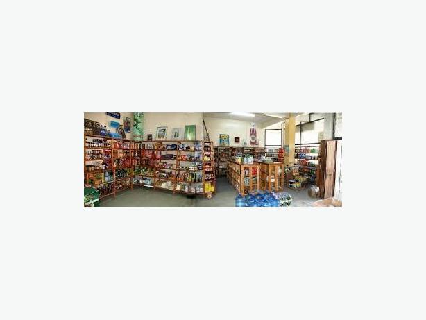 AKAR-0002 Super Market near Papineau and Jean Talon area
