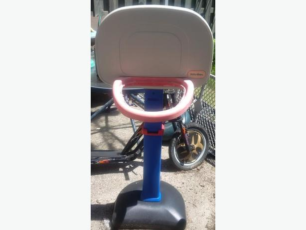 toddler basketball net -reduced