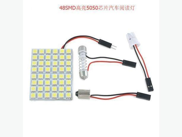 New Super Bright 48 White LED Interior Dome Light