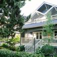 Modern Luxurious 2 Bedroom Executive Suite in 1912 Craftsman Home #641