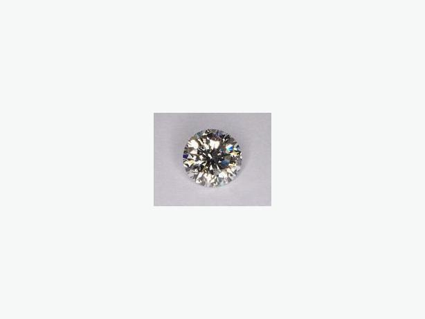 Loose 0.70 carat diamond