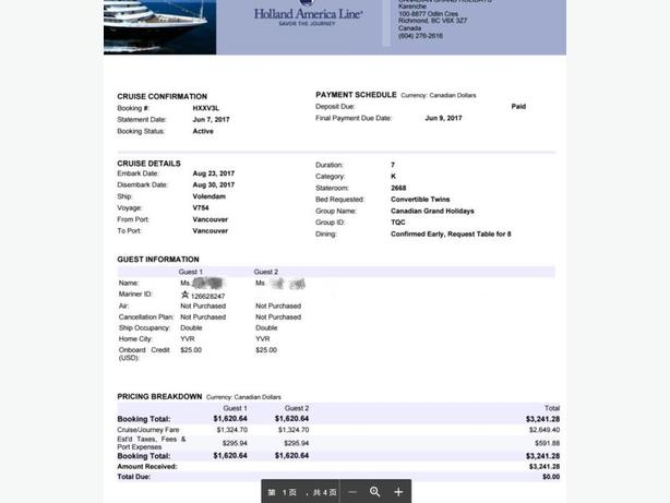 Cruise Ship Ticket To Alaska For Sale Victoria City Victoria - How much is a cruise ship ticket