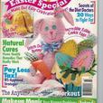 Vintage Family Circle Magazines