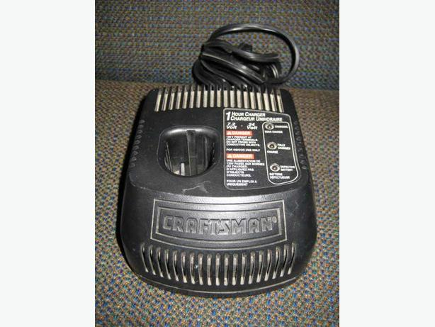★ Sears Craftsman 1hr Charger 7.2- 24volts ★