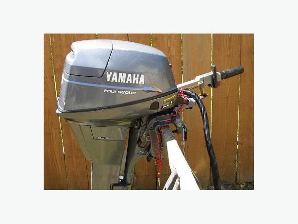 1997 Yamaha 9.9 T9.9ELRV Four Stroke High Thrust  (Nanaimo)
