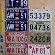 WANTED: Old Canadian Military License Plates
