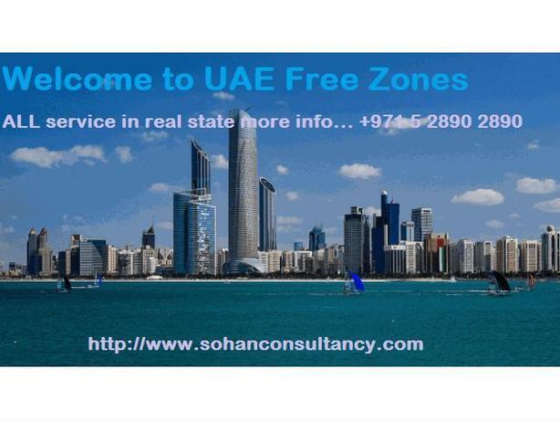 UAE Free Zone | +971 5 2890 2890 | UAE Company Registration