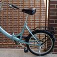 Freespirit Metro 20'' folding city bike with new tires