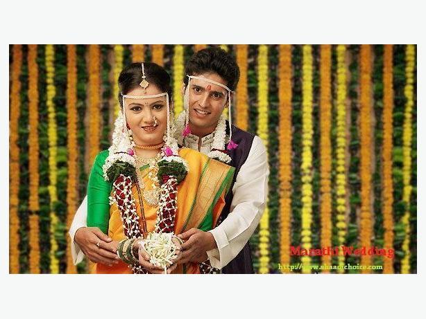 FREE: (Marathi Matrimonial Site)