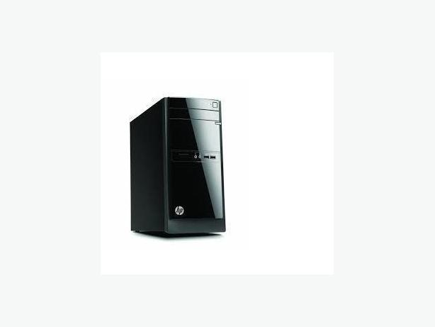 HP Desktop & Monitor {NEW PRICE}