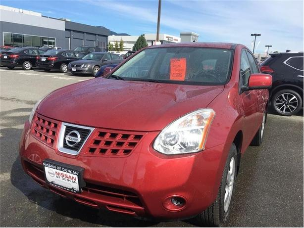 2008 Nissan Rogue S FWD