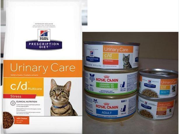 Urinary cat food