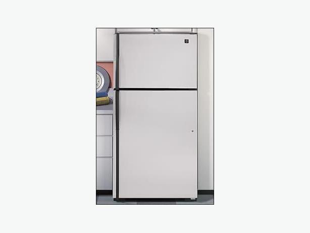 FREE: Refrigerator