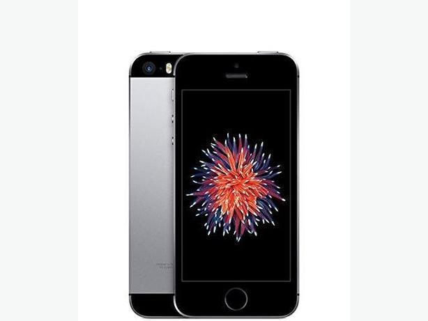 iPhone SE - 16Gigs - Fido -