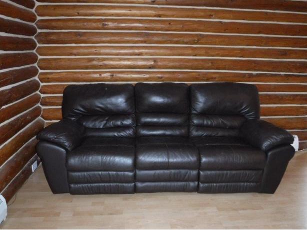 dark brown reclining couch