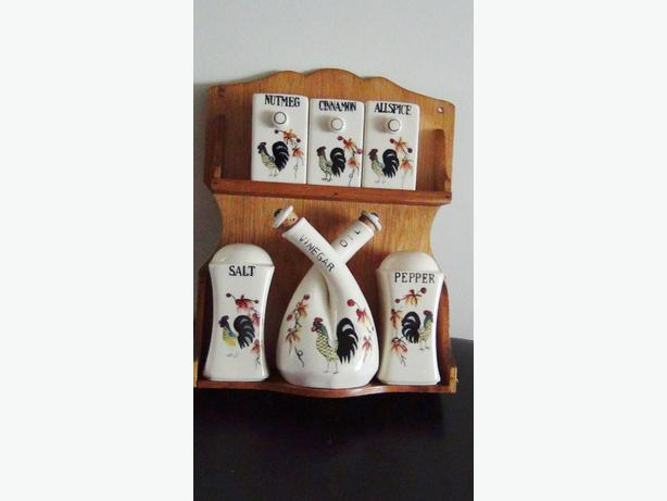 VINTAGE CONDIMENT SET