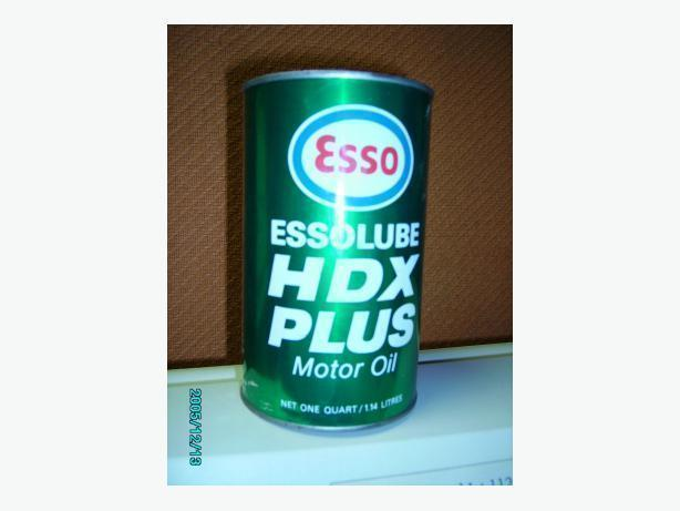 ESSO OIL IN A CAN