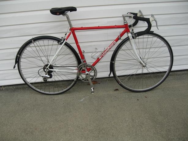 Smaller Kuwahara road bike