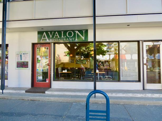 Avalon Restaurant for Sale - Breakfast & Lunch