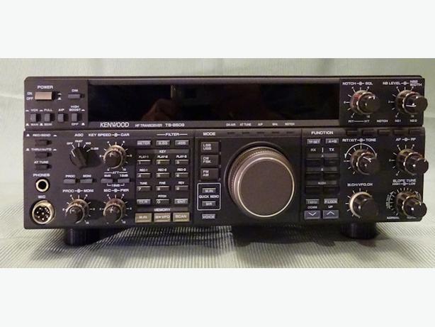 Kenwood TS 850 Transceiver