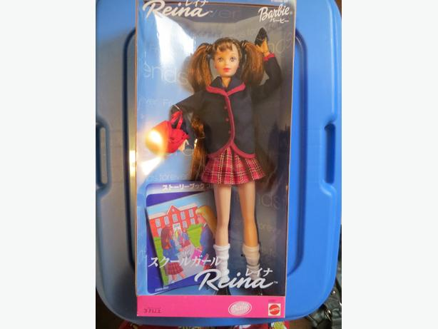 Reina - Japanese Exclusive Barbie - REDUCED