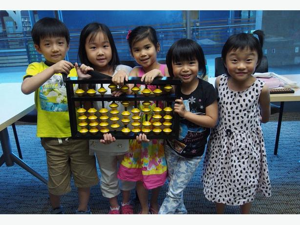Abacus Mental Math classes for children