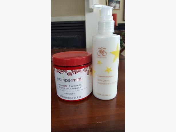 ARBONNE Body Lotion Foot Cream. Brand NEW & Sealed!