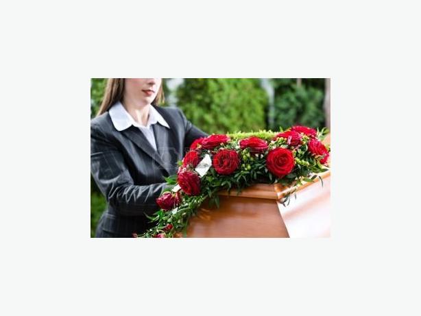 Burial Property in Gospels