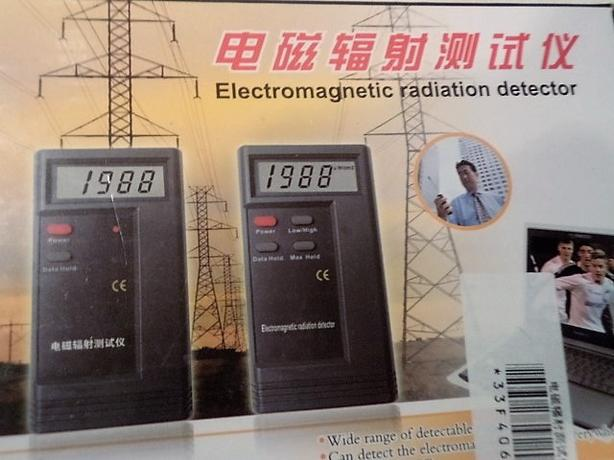 ELECTROMAGNETIC RADIATION  DETECTOR- Price dropped